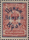 [Russian Postage Stamps Overprinted with Frame, type E6]