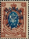 [Russian Postage Stamps Overprinted without Frame, type F1]