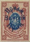 [Russian Postage Stamps Overprinted without Frame, type F2]