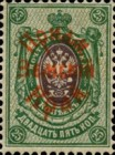 [Russian Postage Stamps Overprinted without Frame, type F6]