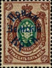 [Russian Postage Stamps Overprinted without Frame, type F7]