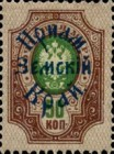 [Russian Postage Stamps Overprinted without Frame, type F8]