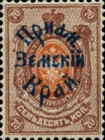 [Russian Postage Stamps Overprinted without Frame, type F9]