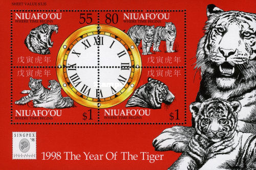 [Chinese New Year - Year of the Tiger - International Stamp Exhibition