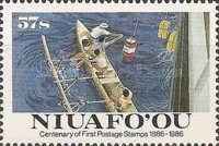 [The 100th Anniversary of First Tonga Stamps, type AY]