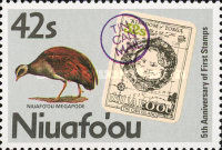 [The 5th Anniversary of Niuafo'ou Stamps - The 5th Anniversary of Airport, type BO]