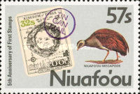 [The 5th Anniversary of Niuafo'ou Stamps - The 5th Anniversary of Airport, type BP]