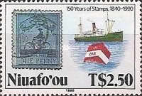[The 150th Anniversary of Stamps, type DT]