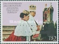 [The 25th Anniversary of the Coronation of King Tupou IV, type FO1]