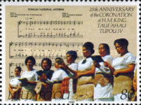 [The 25th Anniversary of the Coronation of King Tupou IV, type FR]