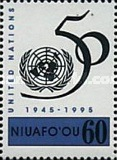 [The 50th Anniversary of United Nations - The 50th Anniversary of End of Second World War, type HO]