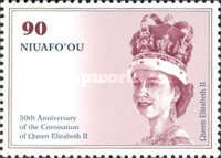 [The 50th Anniversary of the Coronation of Queen Elizabeth II, type LT]
