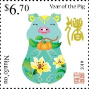 [Chinese New Year 2019 - Year of the Pig, type US]