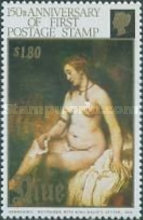 [The 150th Anniversary of Stamps - Paintings of Rembrandt, type WO]