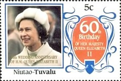 [Issue of 1986 Overprinted
