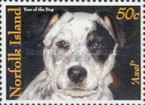 [Chinese New Year - Year of the Dog, Typ AHO]