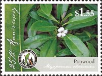 [Plants - The 25th Anniversary of the Norfolk Island National Park, type ANK]