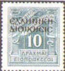 [Greek Postage-due Stamps Overprinted in Black, type A3]