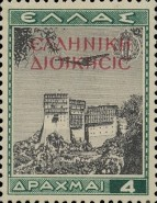 "[Airmail - Greek Postage Stamps Overprinted ""EΛΛHNIKH ΔIOIKHΣIΣ""  Red or Carmine, type B11]"