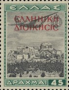 "[Airmail - Greek Postage Stamps Overprinted ""EΛΛHNIKH ΔIOIKHΣIΣ""  Red or Carmine, type B16]"