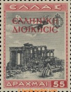 "[Airmail - Greek Postage Stamps Overprinted ""EΛΛHNIKH ΔIOIKHΣIΣ""  Red or Carmine, type B17]"