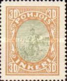 [Daily STamps, Typ C]