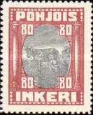 [Daily STamps, Typ E]