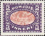 [Daily STamps, Typ G]