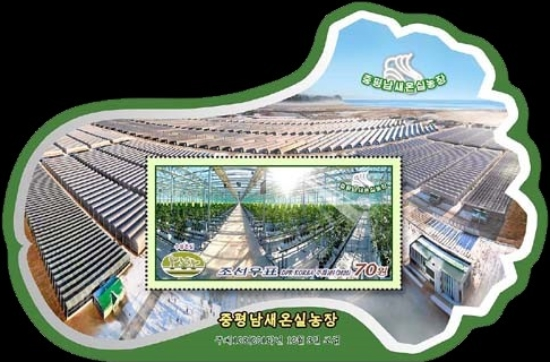 [Jungphyong Greenhouse Vegetable Farm - Hydroponic Greenhouse, type ]