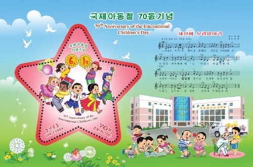 [The 70th Anniversary of the International Children's Day, type ]