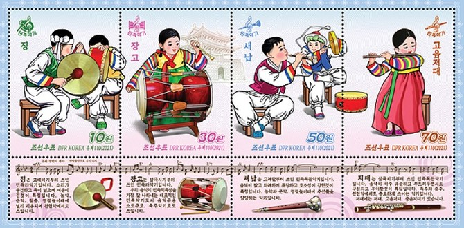 [Traditional Musical Instruments, type ]