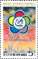 [World Youth and Students' Festival, Pyongyang, Scrivi DCC]