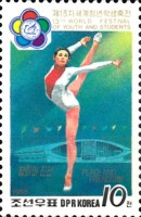[World Youth and Students' Festival, Pyongyang, Scrivi DCE]