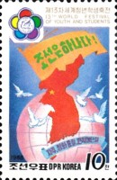 [World Youth and Students' Festival, Pyongyang, Scrivi DCF]