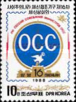 [The 6th Session of Socialist Countries' Post and Telecommunications Conference, Pyongyang, Scrivi DDU]