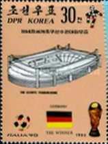 [West Germany, Winners of Football World Cup - Italy, type DJY]