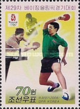 [Olympic Games - Beijing, China, type FYX]