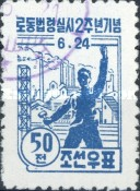 [The 2nd Anniversary of the Labour Law - Size: 20-20½ x 31 mm, type G1]