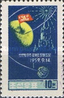 [Launch of the Lunar Probes Lunik 2 and Lunik 3, type HN1]