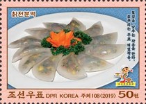 [Gastronomy - Traditional Dishes, type HUD]