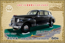 [Gifts Presented by Kim Il Sung, type HUJ]
