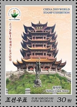 [World Stamp Exhibition CHINA 2019, Wuhan City, type HVJ]