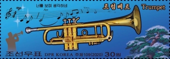 [Musical Instruments, type HYO]