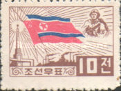 [The 15th Anniversary of the Liberation by the Soviet Army, type ID]