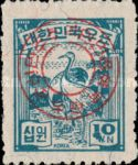 [South Korean Postage Stamps Overprinted in Red, type A]