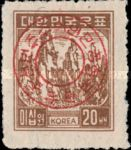 [South Korean Postage Stamps Overprinted in Red, type A1]