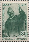 [Sultan Mohammed V - The 1st Anniversary of Independence, type G]