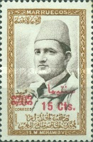 [Sultan Mohammed V Stamps of 1957 Surcharged, Typ H6]