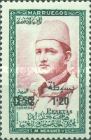 [Sultan Mohammed V Stamps of 1957 Surcharged, Typ H7]