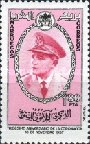 [The 30th Anniversary of Enthronement of Mohammed V, Typ J1]